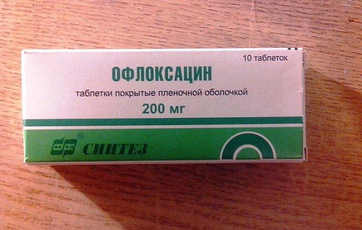 Офлоксацин при лечении ячменя